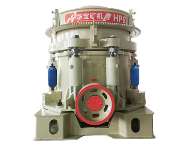 High Performance Cone Crusher